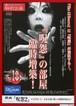 呪怨2(3)