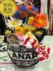おむつベビーカー/おむつケーキ/オムツケーキ/ANAP/アナップ/ぐでたま/出産祝い/誕生祝い/お祝い/おむつバイク
