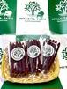 北海道北広島産 ブラックアンガス牛サラミ(セミドライソーセージ)(1袋78g(5本)×3)