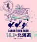 11/1北海道公演 前売券