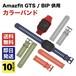 Amazfit GTS / BIP 適合、汎用交換ベルト カラーバンド シリコンタイプ 20mmサイズ【全10色】+1色追加 20mmサイズ汎用タイプ