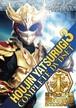 DVD『鳳神ヤツルギ3』コンプリートDVD1( YTRD-24)