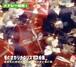 [業務用BGM]オカリナが奏でる癒しのBGM 冬のオカリナクリスマス曲集!著作権FREE