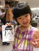 サリさん 119円