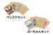 【NEW】オリジナルステッカー(4枚セット)