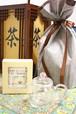 <茶器付きセット>新茶工芸茶5粒セット(5種類*1粒)+ ピンクポット1点 宅配便送料無料