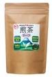 オーガニック静岡煎茶(リーフ100g)〜カテキンのウィルス感染予防効果〜