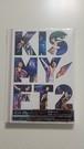 Kis-My-Ft2 2014Concert Tour Kis-My-Journey  通常盤 『初回特典あり』【DVD】