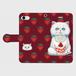 手帳型スマホケース「ペルシャ猫と苺」(iPhone5/5S/SE ・iPhone6/6s ・iPhone7 ・iPhone8 ・iPhoneⅩ・Android S・M)