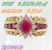 【ジュエリーマキ】ルビーダイヤモンド デザインリング 1.02ct 0.23ct ~【Japanese brand jewelry Maki】Ruby Diamond Design Ring 1.02ct 0.23ct~