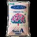 【2019年(令和元年)産新米コシヒカリ】玄米 10kg サンエース 大地のめぐみ