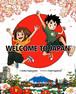 日本を英語で紹介した絵本(Welcome to Japan)