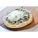 和風ライスピザ Sサイズ(直径19cm)冷凍ピザ