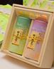 味彩史訪里(特上煎茶 180g×2缶)