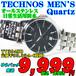 TECHNOS MEN'S Quartz T7394SB 定価¥36,667-(税込)新品です。