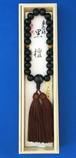 【アウトレット京念珠】素挽 黒檀 の使いやすい数珠 男性用 在庫処分です。