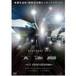 『大泥棒- O dorobow-』公演DVD