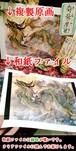 【翆色】水龍和紙ファイル