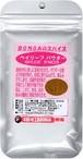 「ベイリーフパウダー(インド産)」「テージパッタパウダー」BONGAのスパイス&ハーブ【50g】