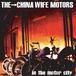 2nd Full Album =in the motor city=(CD)
