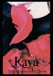 【Kaya】Kaya 10th Anniversary BOOK