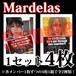 【チェキ・4枚1組】Mardelas