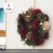 クリスマス リース Sサイズ 56010010 maison blanche (メゾンブランシュ)