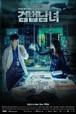 韓国ドラマ【検法男女】Blu-ray版 全32話