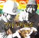 CD+DVD「ブリトラ埋蔵金」