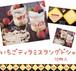 【伊豆】【静岡】【虹の郷】【いちご】 いちごティラミス ラングドシャ10枚入り
