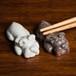 シュナウザー 陶器の箸置き(ペア)