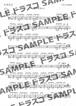 涙がキラリ☆/スピッツ(spitz)ドラム譜