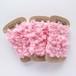 織り用たていと005 引き揃えふわもこピンク 3個セット