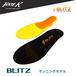 BLITZ(ランニングモデル)