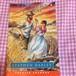 Tinkers Farm(Penguin Readers: Easystarts)