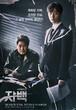 韓国ドラマ【自白】Blu-ray版 全16話