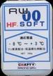 RW 00 HF シリーズ 4種とも100g入り