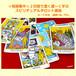 スピリチュアルタロット講座2日間集中コース(カードテキスト付)