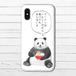 #074-001 iPhoneケース スマホケース iPhoneX 悪いこと言うパンダ かわいい Xperia iPhone5/6/6s/7/8 動物 おもしろい ARROWS AQUOS タイトル:ラーメンについて悪いこと言うパンダ 作:こさつね