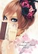【Kaya】Chanson BOOK