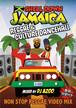 SHELL DOWN JAMAICA vol.5 -Reggae & Culture Dancehall- シェルダウンジャマイカvol.5 レゲエ・アンド・カルチャー・ダンスホール  MIXED BY DJ AZOO