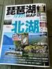 琵琶湖岸釣りマップ 北湖