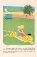 フランス絵本の世界展 ポストカード (LIF_1647)