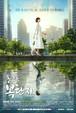 韓国ドラマ【棘<トゲ>と蜜】Blu-ray版 全122話