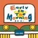 CD【Early In The Morning】 藍田真一/Shinichi Aida