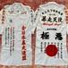 暴走天使~高級刺繍入り特攻服 I~125cm白ロング 上下セット¥39,800