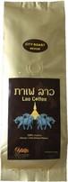 """ラオス産無農薬コーヒー """"City Roast""""(中煎り)200g   (100g入りは、左HOMEをクリックし、ご選択ください)"""