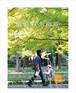 BOOK 春夏秋冬柳原 2011-2012