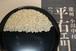 2㎏(玄米)有機栽培米 平右ェ門(へいよもん)