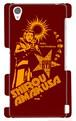 Xperia Z3用『綾』携帯ケース